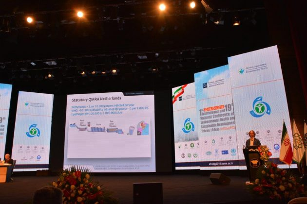 Presenting QMRA at Iranian Conference on Environmental Health and Sustainable Development