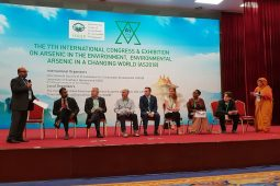 7th International Congress on Arsenic in the Environment in Beijing