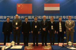 Knowledge exchange on environmental incident response in China
